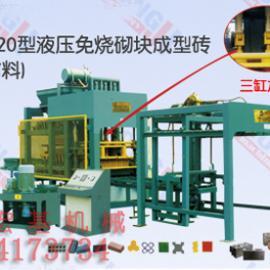 全自动液压免烧砖机,自动砖机生产线,高效砖机