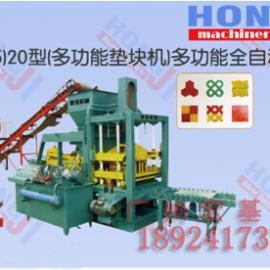DM6-15(20)液压免烧砖机,自动液压免烧砖机设备