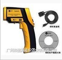手持在线两用式非接触红外测温仪TM950D