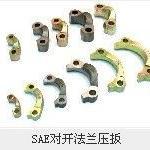 SAE法兰/ASF液压法兰-专业生产企业启东宏南