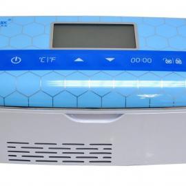 微型胰岛素便携箱