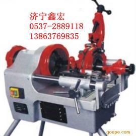 供应高品质电动切管套丝机,套丝机最新商机