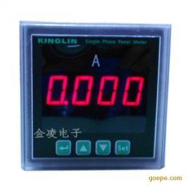 金凌CE1AD单相数显电流表