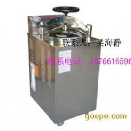 博讯立式自动带干燥压力蒸汽灭菌器 YXQ-LS-50G