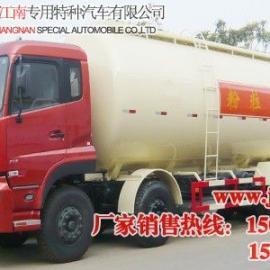 山西忻州前四后八散装水泥罐装车报价40立方粉煤灰罐式运输车