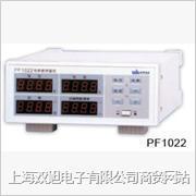 电参数测试仪 PF1020