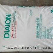 DIAION三菱电泳漆阴树脂SA10AX阳树脂WK60L