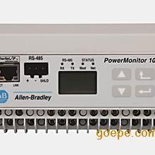 AB罗克韦尔能量监视器PowerMonitor1000