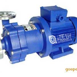 磁力驱动泵 32CQ-25 1.1KW不锈钢磁力泵 耐腐蚀磁力泵