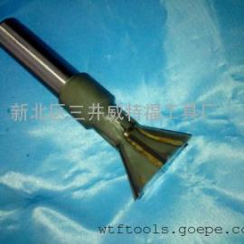 钨钢燕尾铣刀 合金燕尾铣刀 定制燕尾想 非标燕尾铣刀