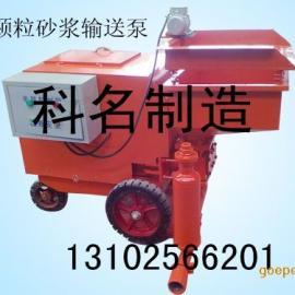 砂浆输送泵 小型二次构造输送泵