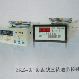 发电机测速装置ZKZ-3/ZKZ-2T转速监控装置