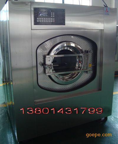 医用洗衣机*医院用洗衣机*医院洗涤设备由通江洗涤机械厂供应