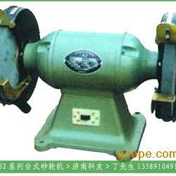 台式砂轮机