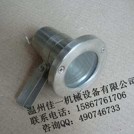 IP65防水射灯