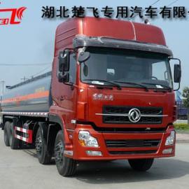 甲酸运输罐车|甲酸化工车|甲酸半挂车