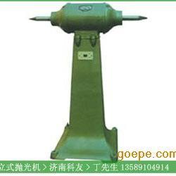 M3020落地式砂轮机