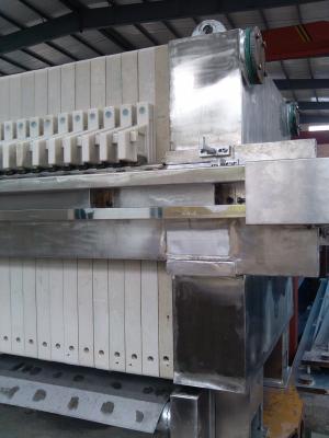 压滤机|矿用压滤机