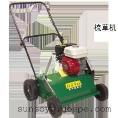梳草机、机械梳草机、高效梳草机、梳草机厂家、起草机价格