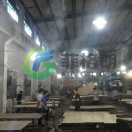 工厂喷雾降温系统工程免费设计安装