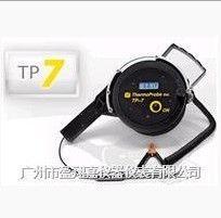 防爆安全型温度计 TP-7
