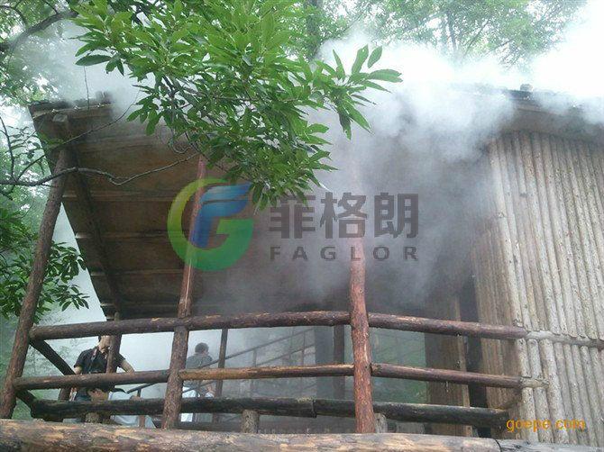 旅游区景点园林景观造雾人工造雾厂家