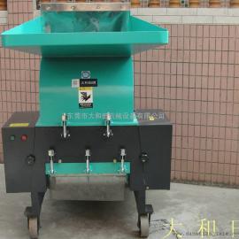 PC400塑料粉碎机