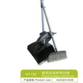 塑料防风垃圾铲带扫把 簸箕 畚斗
