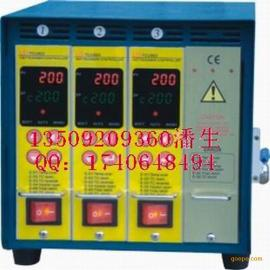 热流道3组温控箱,塑胶模具热流道温控箱