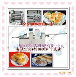 全自动酥饼机 桃酥饼机 桃酥饼机器 红豆酥饼厂家