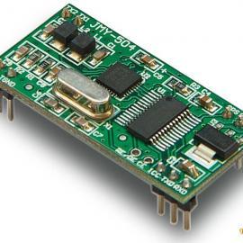 金木雨504RFID读写模块,体积小,低功耗型读写模块