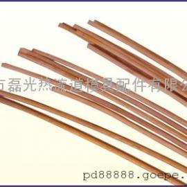 天津热流道压管异型铜条,热流道流道板压管异型铜条