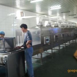 葛根淮山微波杀菌干燥机