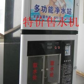 低价售水机4800元 促销自动售水机4800元 自动售水机4800元