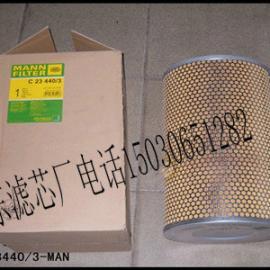 安东滤芯厂供应C23 4403曼空气滤芯