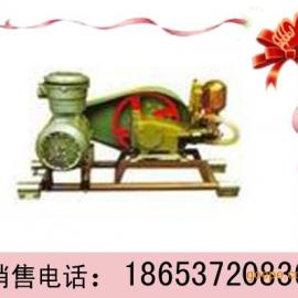 煤矿用阻化剂喷射泵