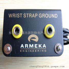 热销防静电手腕带接地插座 手腕带插座 L型接地插座。