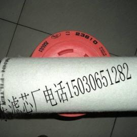 C23610空气滤芯,曼牌滤芯,沃尔沃滤芯