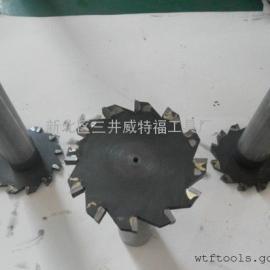 优质T型铣刀 钨钢T型铣刀 焊接T型铣刀 非标T型铣刀