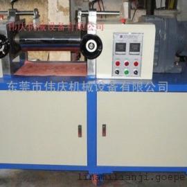 PVC实验开炼机(加热型)