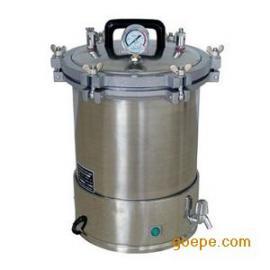 电加热手提式灭菌器