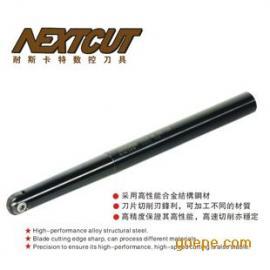 合肥高效率钻铣刀杆生产厂家推荐耐斯卡特NEXTCUT