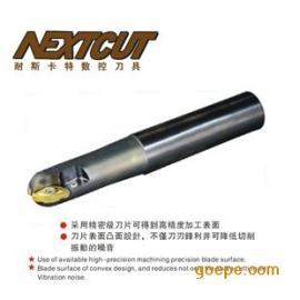 高性能R5铣刀杆生产厂家首选耐斯卡特NEXTCUT