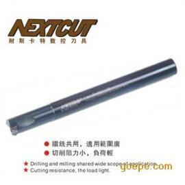 定制定做R6铣刀杆生产厂家推荐耐斯卡特NEXTCUT