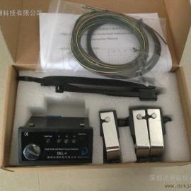 光纤型故障指示器