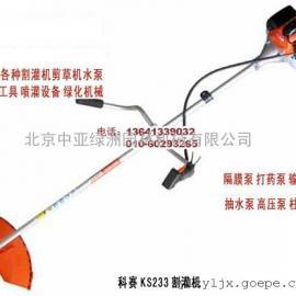 销售打草机/割灌机/打边机/修边机/剪草机/打药机/
