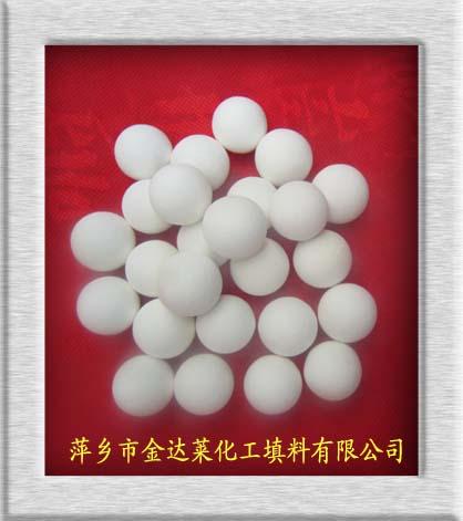 ф1~ф50mm惰性瓷球 JDL氧化铝瓷球 惰性氧化铝瓷球