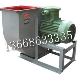 除尘器专用风机,齐鲁安泰牌排尘风机,耐磨锰钢材质