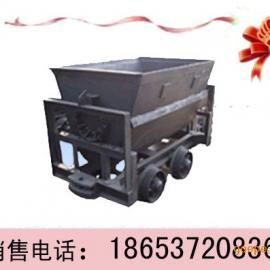 KFU-0.75-6翻斗式矿车