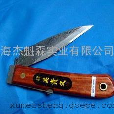 日本进口美贵久嫁接刀、枣树嫁接刀